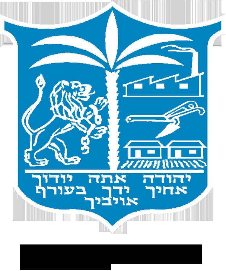 Yehud Promenade