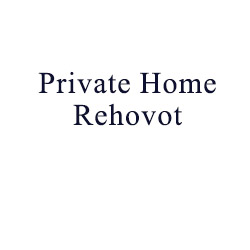 private home in Rehovot