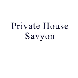 private house in Savyon