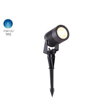 גרדן דוקרן LED 5W אור כחול
