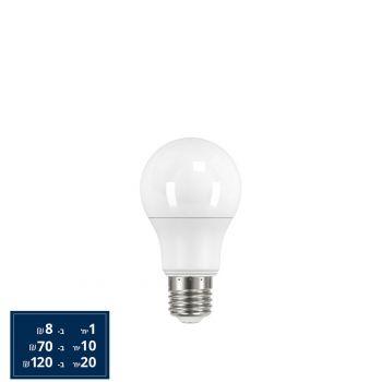 לדרסון ליבון LED E27 8.5W