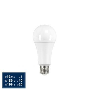 לדרסון ליבון LED E27 19W