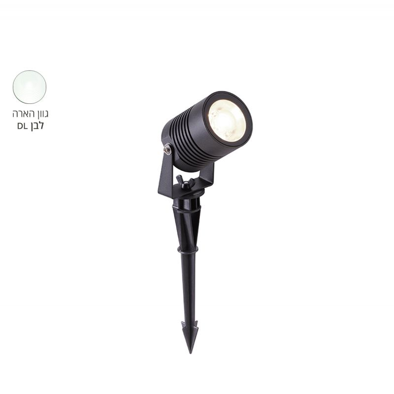 גרדן דוקרן LED 10W אור לבן