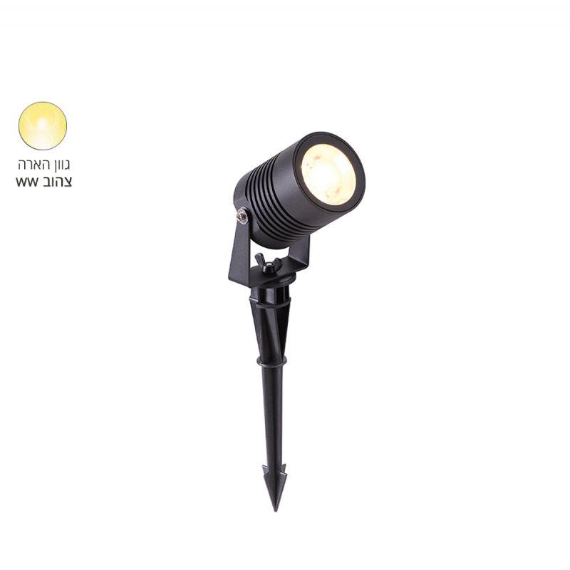 גרדן דוקרן LED 10W אור צהוב
