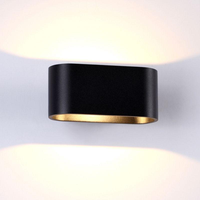 הקמן קיר LED