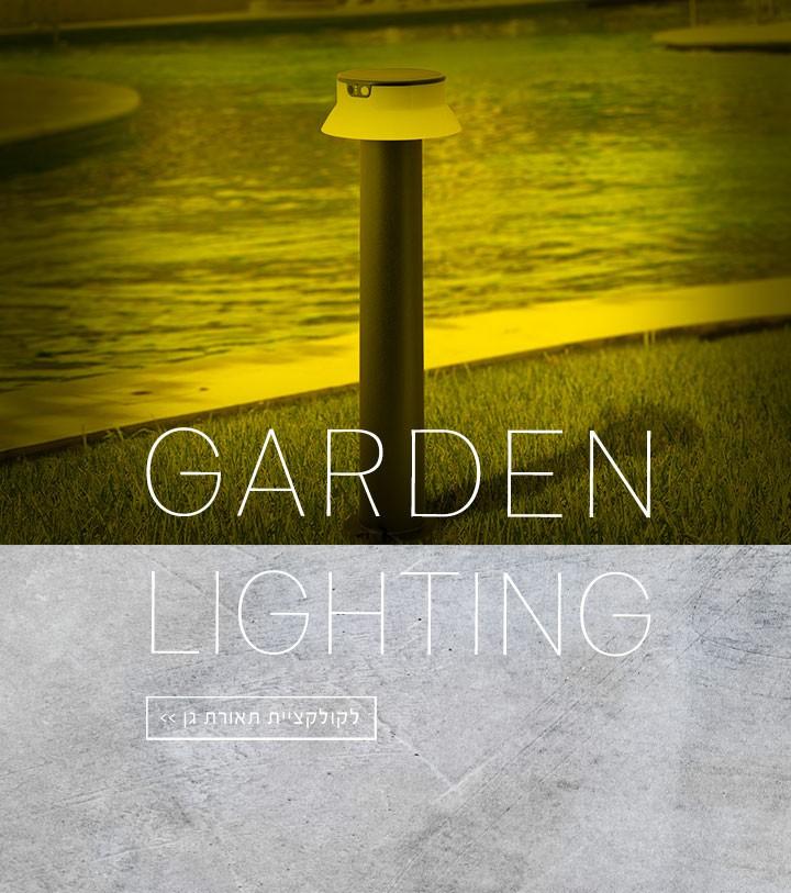 תאורת גן באנר