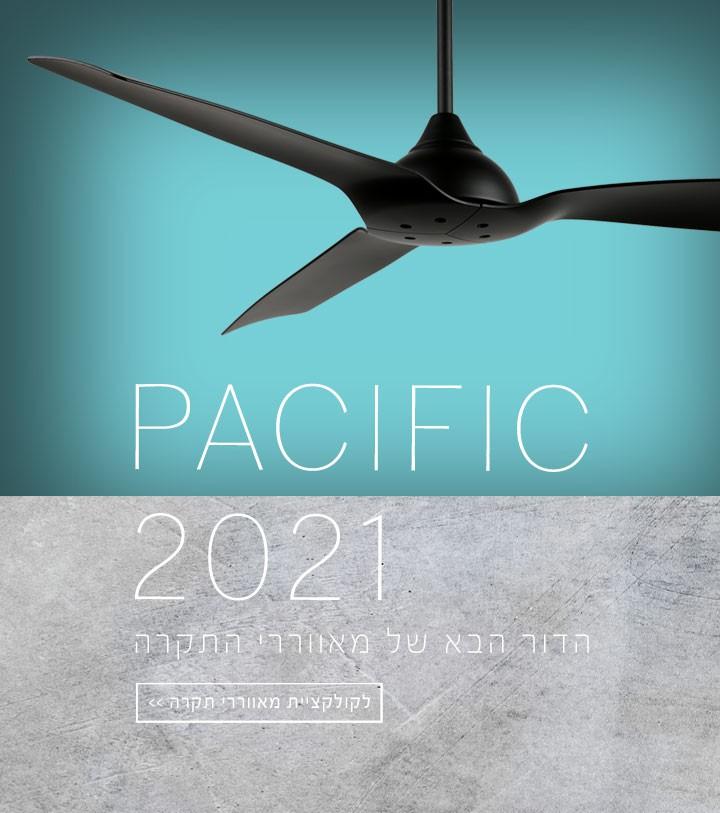מאווררי תקרה 2021 אווירה